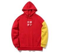 LI-NING 李宁 AWDN783-3 男士卫衣