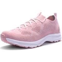 KAILAS 凱樂石 KS520879 女士徒步鞋