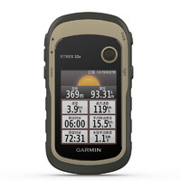 Garmin 佳明Etrex32X 戶外手持機GPS導航儀氣壓高度計電子羅盤探險越野地圖多用途導航儀