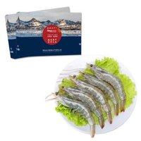 禧美 厄瓜多尔白虾(ASC认证)1.8kg/盒 90-108只 礼盒装+凑9.9元单品 *2件 +凑单品