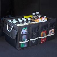 麥車飾 汽車收納箱后備箱儲物箱 *2件