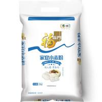 福临门 家宴小麦粉 10kg