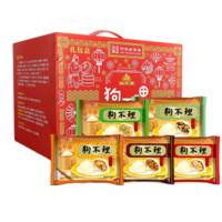 GBL 狗不理  五种口味包子礼盒 420g*5袋