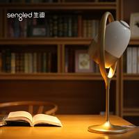 Sengled 生迪 智能LED藍牙音響臺燈