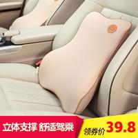 車載記憶頭枕車用靠枕座椅枕頭汽車車內用品護頸枕記憶棉頸枕擺件腰靠