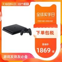 索尼/Sony PS4 Pro/Slim游戲主機