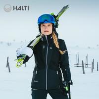 HALTI 哈爾迪 H059-2318 女款運動戶外滑雪服