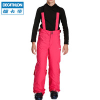 DECATHLON 迪卡儂 8343621 兒童滑雪褲