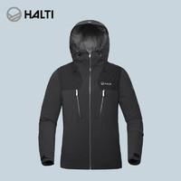 HALTI/哈爾迪男款戶外高彈防風防水透氣滑雪服 H059-2333