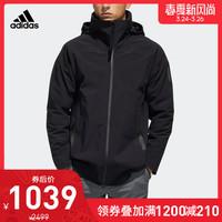 阿迪達斯官網 adidas 男裝冬季戶外中棉茄克外套FL8653