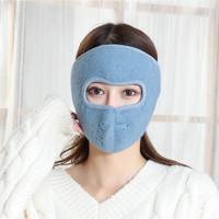 Makino 犸凱奴 秋冬保暖防寒汽車防風口罩男女面罩防塵護頸全臉護耳罩 *8件