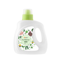 Zolitt婴幼儿童无荧光剂皂液新生宝宝植物抑菌洗衣液1.5L