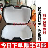 摩托車尾箱后備箱踏板電動車電瓶車工具箱通用特大號后備箱加厚踏板車儲物工具箱通用款