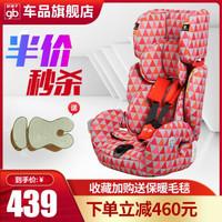 好孩子(gb)兒童安全座椅帶安全氣囊 9個月-12歲CS609 紅色菱格CS609-M208
