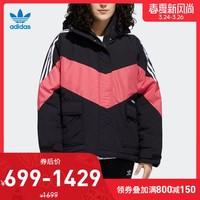 阿迪達斯官網 adidas 三葉草女裝冬季運動棉服FQ2413 FQ2414