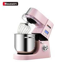 海氏(Hauswirt)廚師機多功能和面機料理機打蛋器HM770 升級款