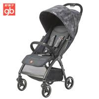 好孩子嬰兒手推車可坐可躺輕便折疊易便攜避震夏季1-3歲童車 灰色