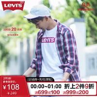 Levi's李維斯商場同款男士白色Box Logo 印花短袖T恤22491-0424