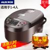 奧克斯微電腦智能電飯煲2-3-4升家用3l大鍋小型迷你人多功能正品全自動