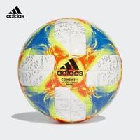 24日: 阿迪達斯官方 adidas CONEXT19 MINI  男子足球DN8638