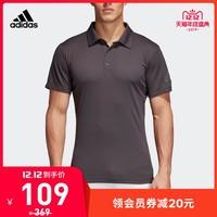 adidas阿迪達斯 男裝網球POLO衫CD3200 CE1442 *3件
