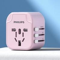 PHILIPS 飞利浦 SPS1001A/93-P 全球通用旅行插座