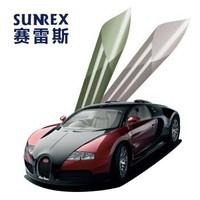 賽雷斯(SUNREX) 樂享系列 汽車貼膜