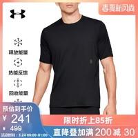 安德瑪 官方 UA RUSH 男子跑步運動T恤 Under Armour-1331741