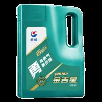 長城長城金吉星SN/CF 5W-40 半合成 汽油機油 汽車 潤滑油 3.5kg  汽車用品 *2件