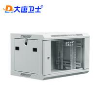 大唐衛士T3-5006壁掛式墻柜網絡機柜