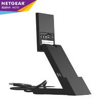 NETGEAR網件 A6210 AC1200M USB3.0外置電腦雙頻無線網卡WiFi