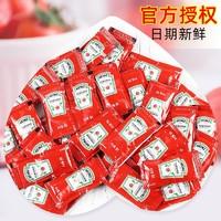 亨氏 番茄酱 番茄沙司商用小包装 50*9g *2件
