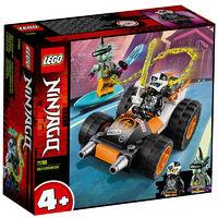 LEGO 乐高 幻影忍者系列 71706 寇的极速战车