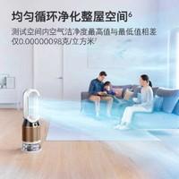 dyson 戴森 PH02 智能加濕空氣凈化器