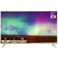 Haier 海尔 LU65J51 65英寸 4K 液晶电视