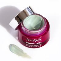 """来自死海的膜力注入!打造水嫩""""发光肌""""——AHAVA 焕亮保湿面膜 50ml"""