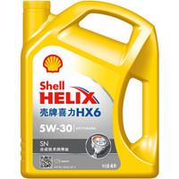 殼牌 (Shell) 黃喜力半合成機油Helix HX6 5W-30 SN級 4L 汽車用品