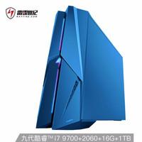 Raytine 雷霆世纪 幻彩觉醒( i7-9700、16G、1TB、RTX2060)