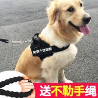 背心式遛狗狗牽引繩子拉布拉多金毛用品泰迪小中型大型犬狗鏈子