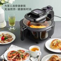 LIVEN 利仁 KZ-J5000B 空氣炸鍋 5L