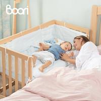 Boori 澳洲進口實木 都靈嬰兒床 多功能拼接寶寶床 杏仁色