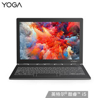 Lenovo 聯想 YOGA Book2 10.8英寸雙屏筆記本電腦 LTE版(i5-7Y54、8GB、512GB)