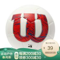 威爾勝Wilson足球青訓系列車縫TPU耐磨比賽訓練兒童小足球 WS201M4(4號球) *8件