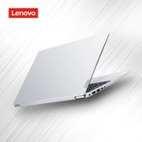 Lenovo 聯想 小新14 潮7000  14英寸筆記本電腦(R7、12GB、512GB)