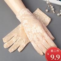 【第二件9.9】夏女防曬蕾絲手套