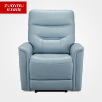 7日0點 : 左右 DZY5033 功能單椅 手動款