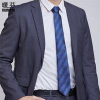 京東PLUS會員 : NuanFen 暖芬 領帶