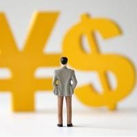 如何穩健理財-華泰證券專享福利