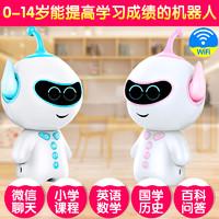 智能機器人學習機早教機可對話聊天互動wifi對話語音教育機器人陪伴兒童益智故事機人工智能機器人 粉色