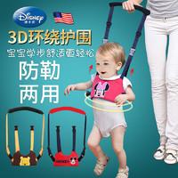 迪士尼嬰兒學步帶護腰型學走路防摔防勒寶寶牽引繩神器嬰幼兒兒童